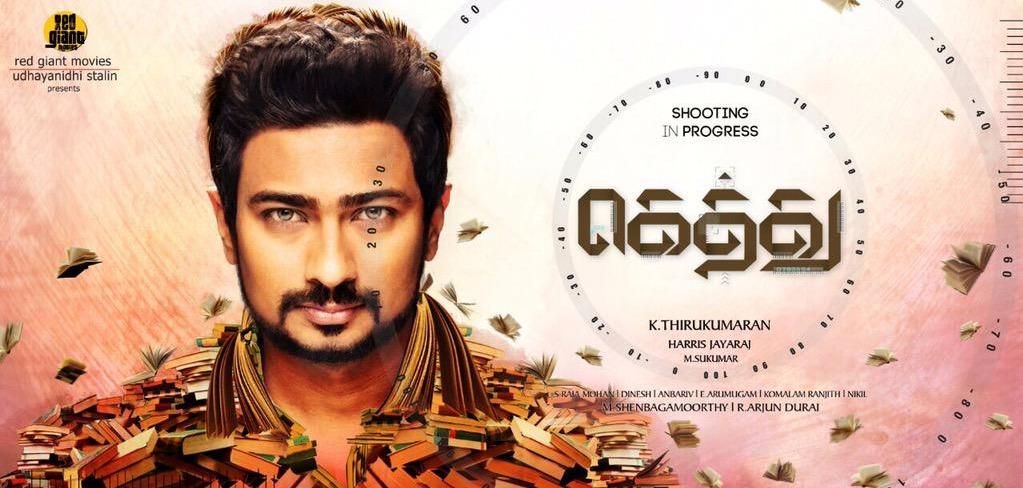 tamil hd songs 1080p blu ray 2015
