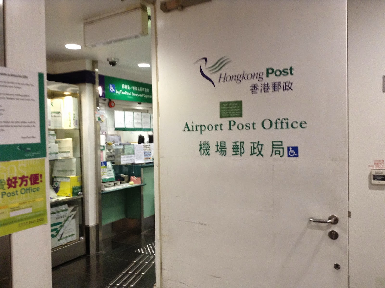 Hong Kong International Airport (HKG)