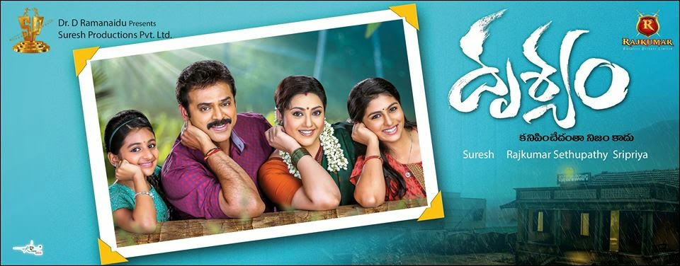 Venkatesh Drishyam first look