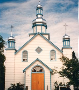 Holy Ghost Ukrainian Catholic Church at 40 Ada Street