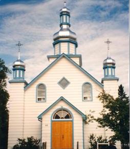Holy Ghost Ukrainian Catholic Church at 40 Ada Street