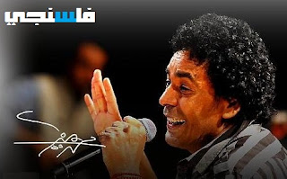 كول تون اغنية محمد منير انا منك اتعلمت