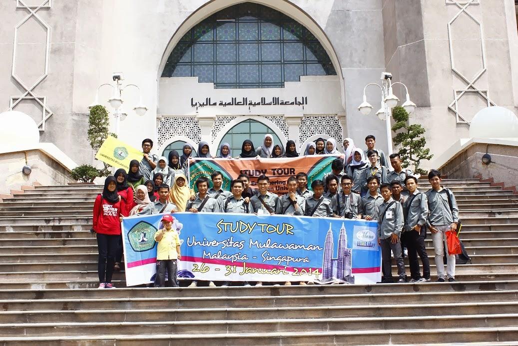 Pelajar + Pekerja - Nur Atiqah Masri@NuAM