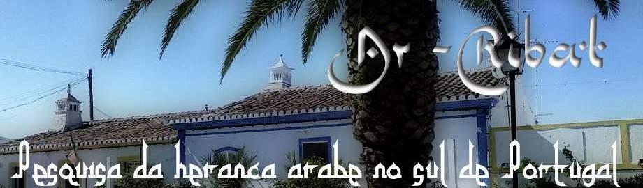 Ar-Ribat