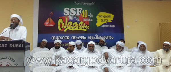 SSF, 40th anniversary, Programme, Dubai, Gulf, UAE, Malayalam news, Kasargod Vartha, Kerala News, International News, National News, Gulf News, Health News, Educational News, Business News, Stock news, Gold News