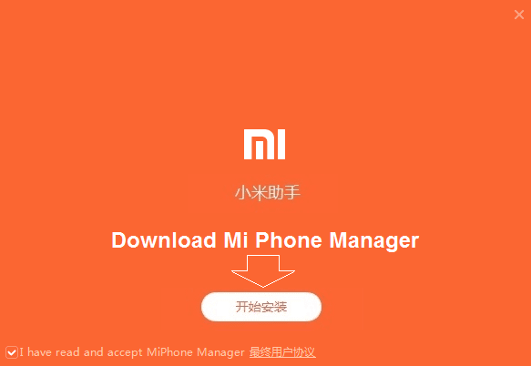 install xiaomi mi phone manager in english, android smartphone, how to uncle