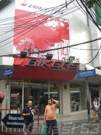 kumpulan Variasi Motor Merk Bikers