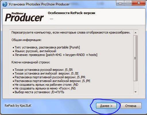 aplikasi proshow producer 6.0 full crack