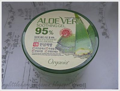 Organia: Aloe Vera Soothing Gel 95%