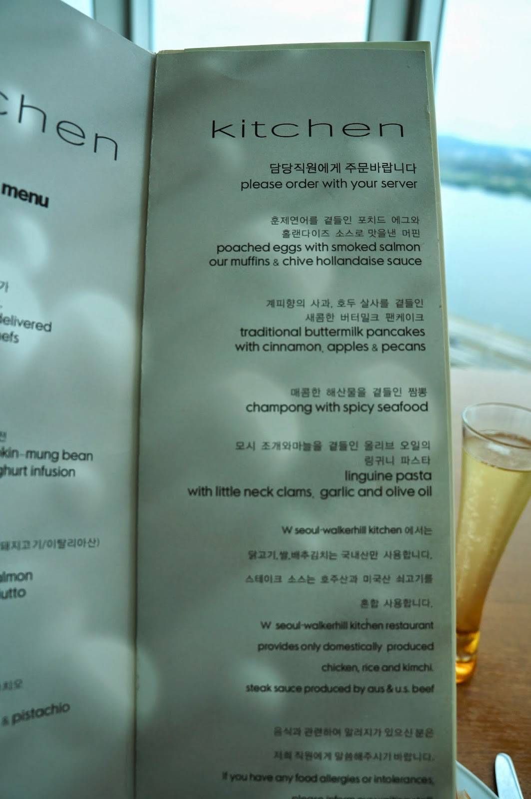 W Seoul 키친 버블리선데이 (W Seoul Kitchen\'s Bubbly Sunday) | Andrew ...
