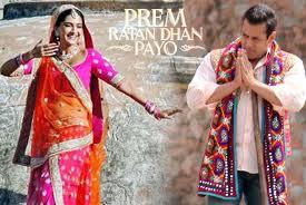 Prem Ratan Dhan Payo (2015) Movie Screenshot