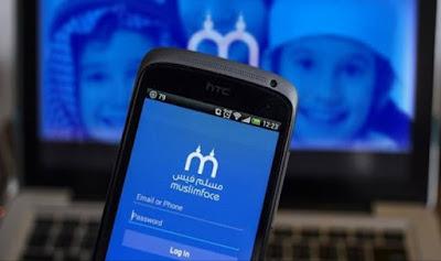 مسلم فيس : أول موقع تواصل إجتماعي للمسلمين