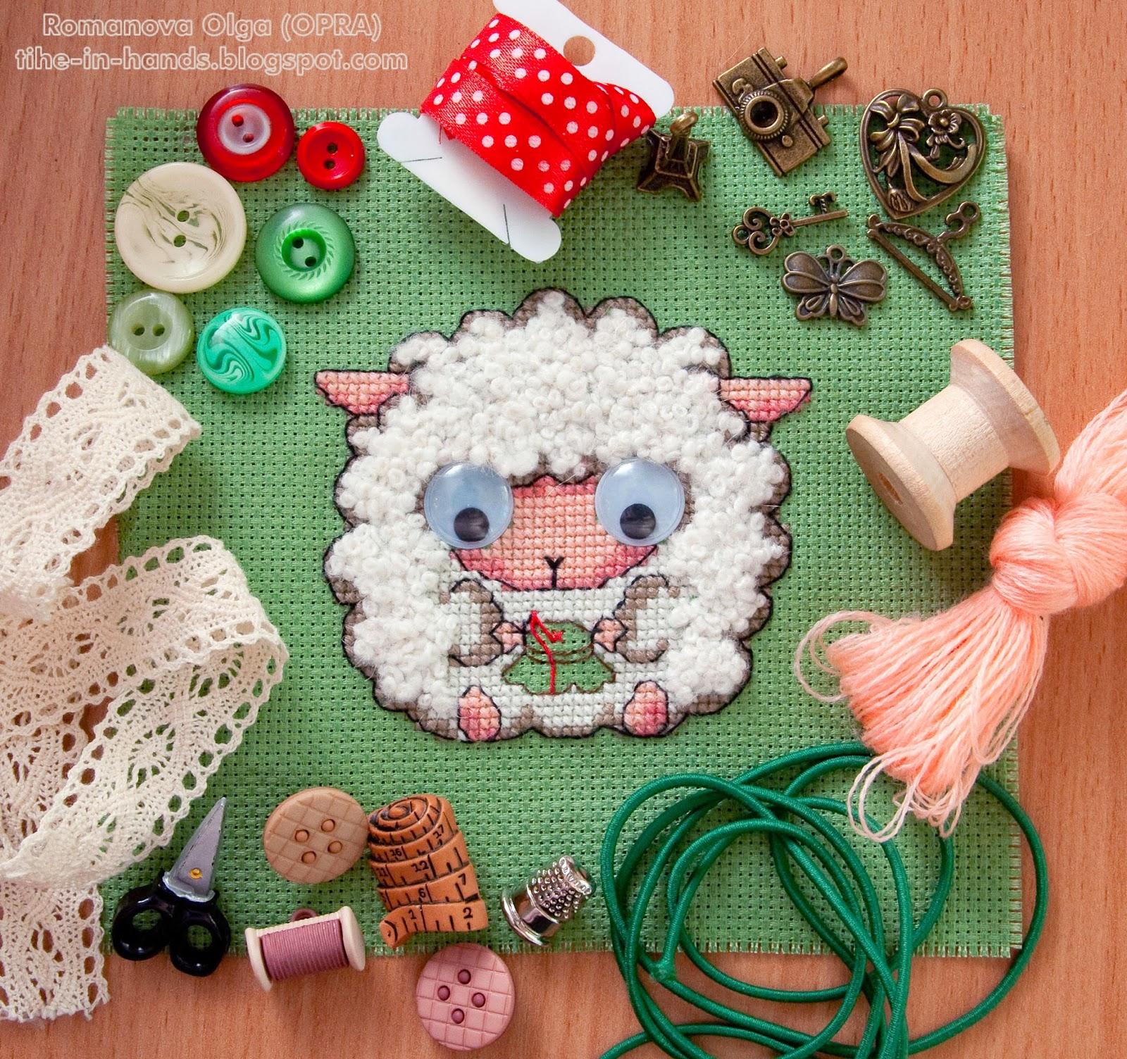 Овца рукодельница все для вышивки