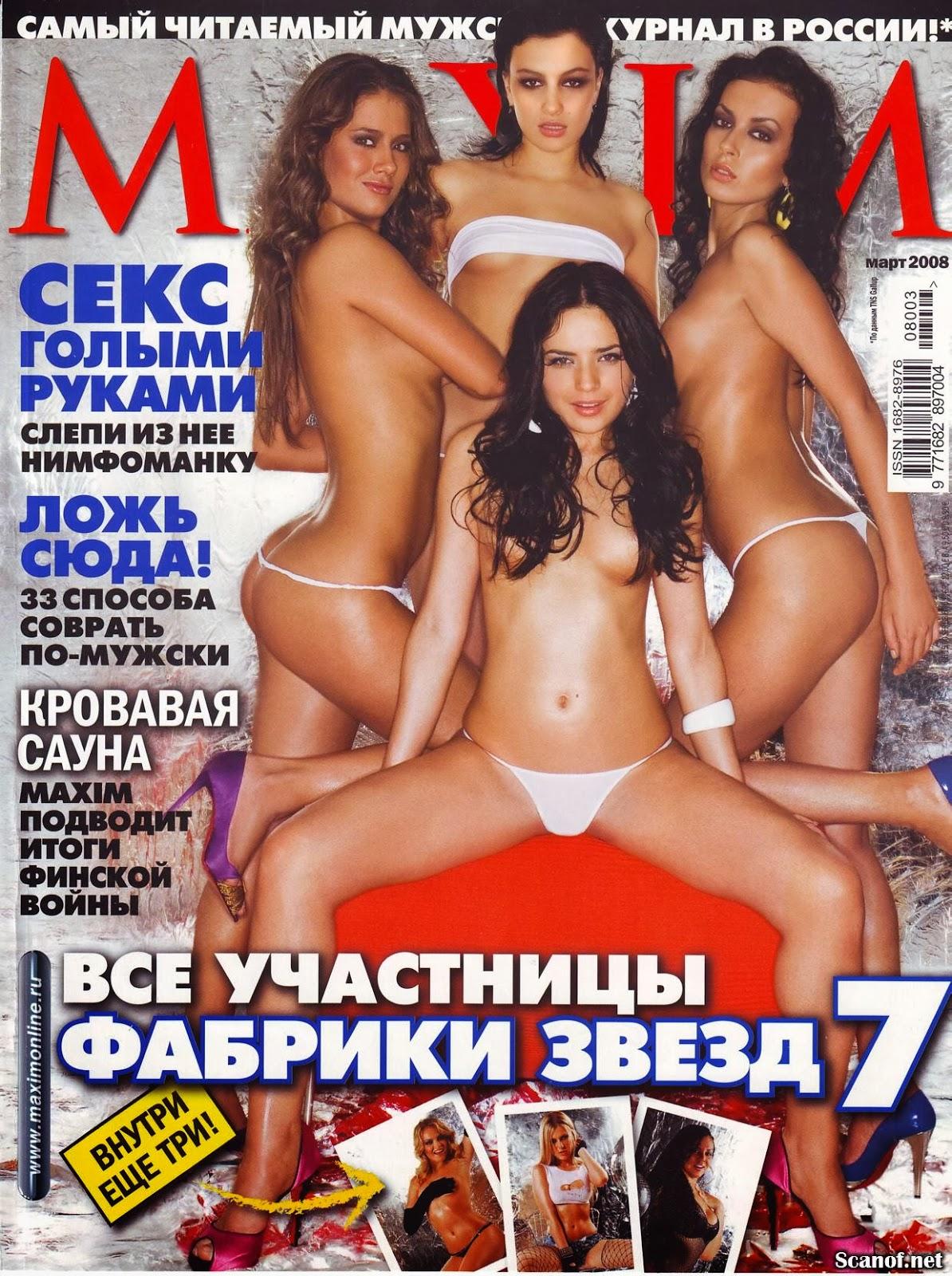 nazvaniya-afrodiziakov-povishayushiy-seksualnost