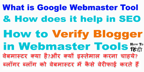 Verify Blogger in Webmaster