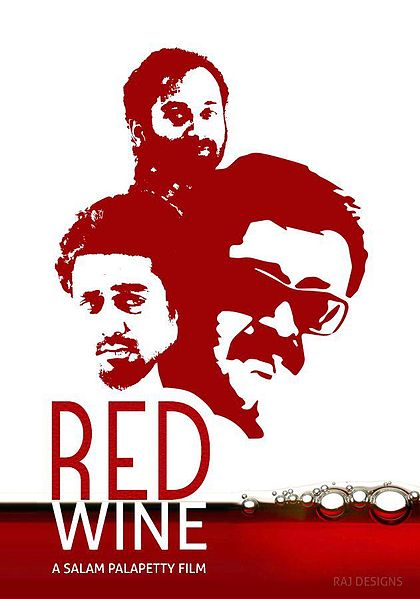 Red Wine Malayalam movie review, Red Wine review, videos, Red Wine trailers, Malayalam movie Red Wine photos,
