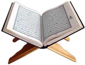 Menghidang Quran