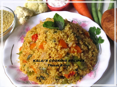 Thinai Vegetable Brinji | தினை காய்கறி பிரிஞ்சி | Foxtail Millet Brinji