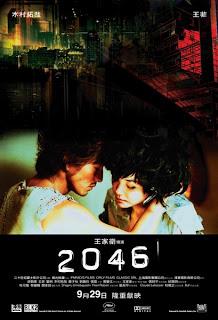 Ver Película 2046 Online Gratis (2004)