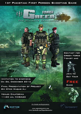 Green Force PC Cover