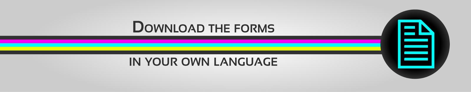 e visa forms: