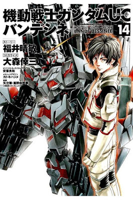 機動戦士ガンダムUCバンデシネ 第01-14巻 [Kidou Senshi Gundam UC: Bande Dessinee vol 01-14] rar free download updated daily