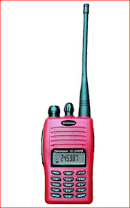 วิทยุสื่อสาร