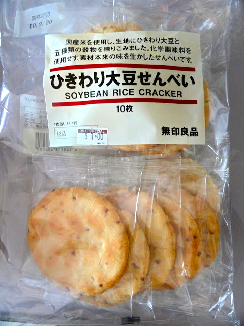 Soybean Crackers from Muji