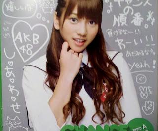 Profil Biodata Akicha ( Aki Takajo ) dan Harugon ( Haruka Nakagawa