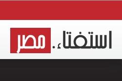 نتائج فرز انتخابات استفتاء الدستور 2014 في جميع محافظات مصر