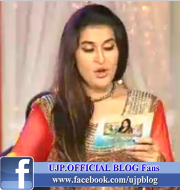 Utho Jago Pakistan with Dr Shaista 28th October Eid Day 2 - Pak