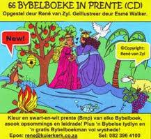 http://bybelboekwurm.blogspot.com/