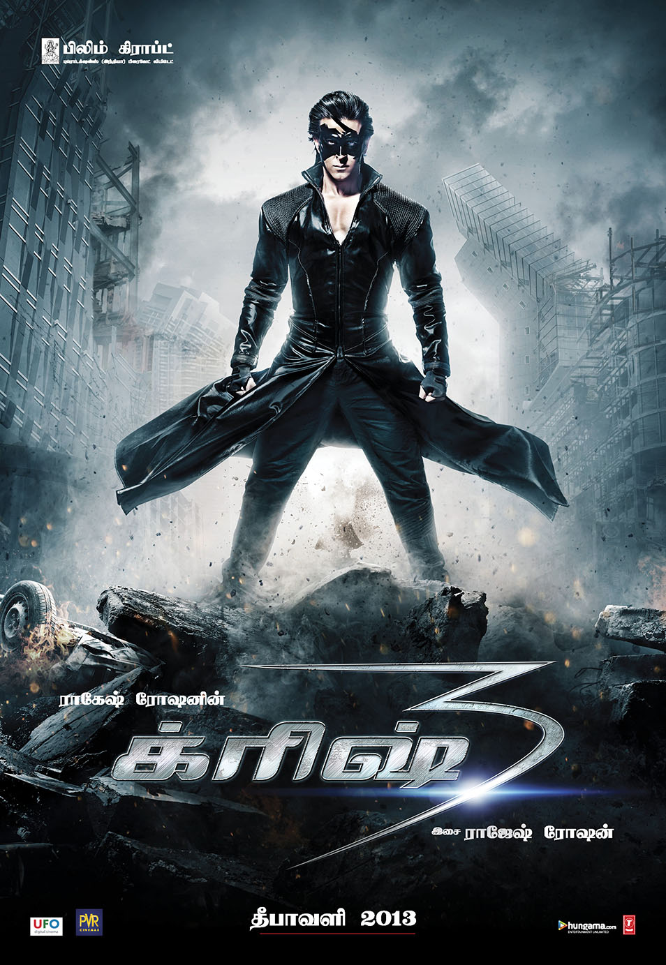 Breaking Movies : Krrish 3 - Exclusive Trailer, Posters ...