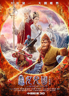 The Monkey King 3 (2018)