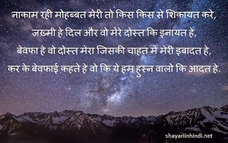 Read Famous Hindi Short Stories by Indian Writers
