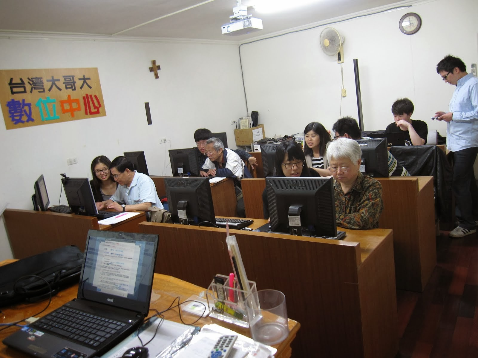 社區電腦班