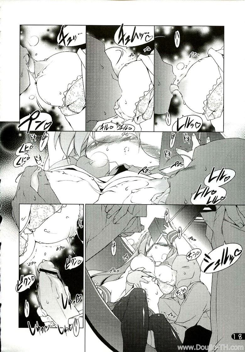 ครั้งแรกของเด็กสาว - หน้า 16