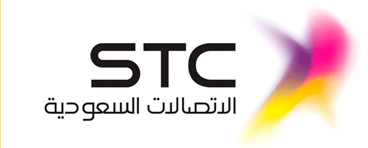 قريباً سرعة 1GB في الثانية من شركة الاتصالات السعودية STC