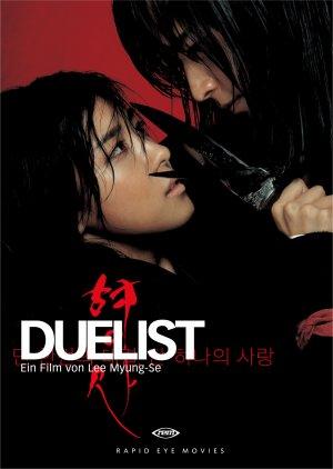 Đội Mật Thám - Duelist (2005) Vietsub