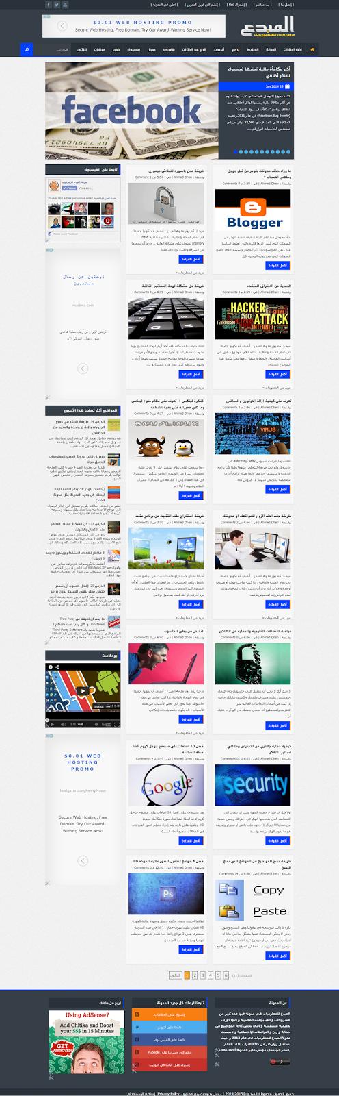 قالب مدونة المبدع المطور النسخة 2 قالب مدونة المبدع المطور النسخة 2 قالب مدونة المبدع المطور النسخة 2 قالب مدونة المبدع المطور النسخة 2 قالب مدونة المبدع المطور النسخة 2
