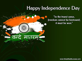 Happy  Independance Day Wallpaper