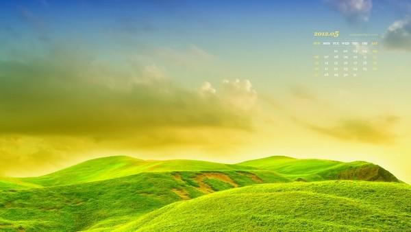 Green Land Wallpaper