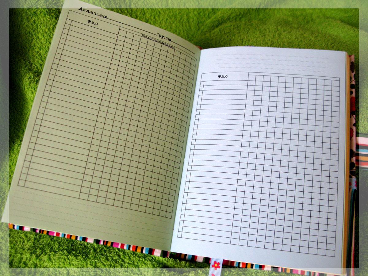 Как сделать свой журнал для учителя