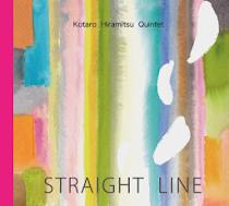 Straight Line/平光広太郎