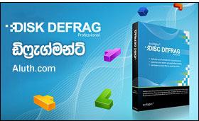 http://www.aluth.com/2014/12/auslogics-disk-defrag-free-software.html
