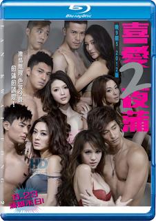 Film Semi Hongkong Lan Kwai Fong 2 (2012) BluRay Full Movie