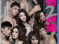 Film Semi Hongkong Lan Kwai Fong 2 (2012) BluRay Full Movie