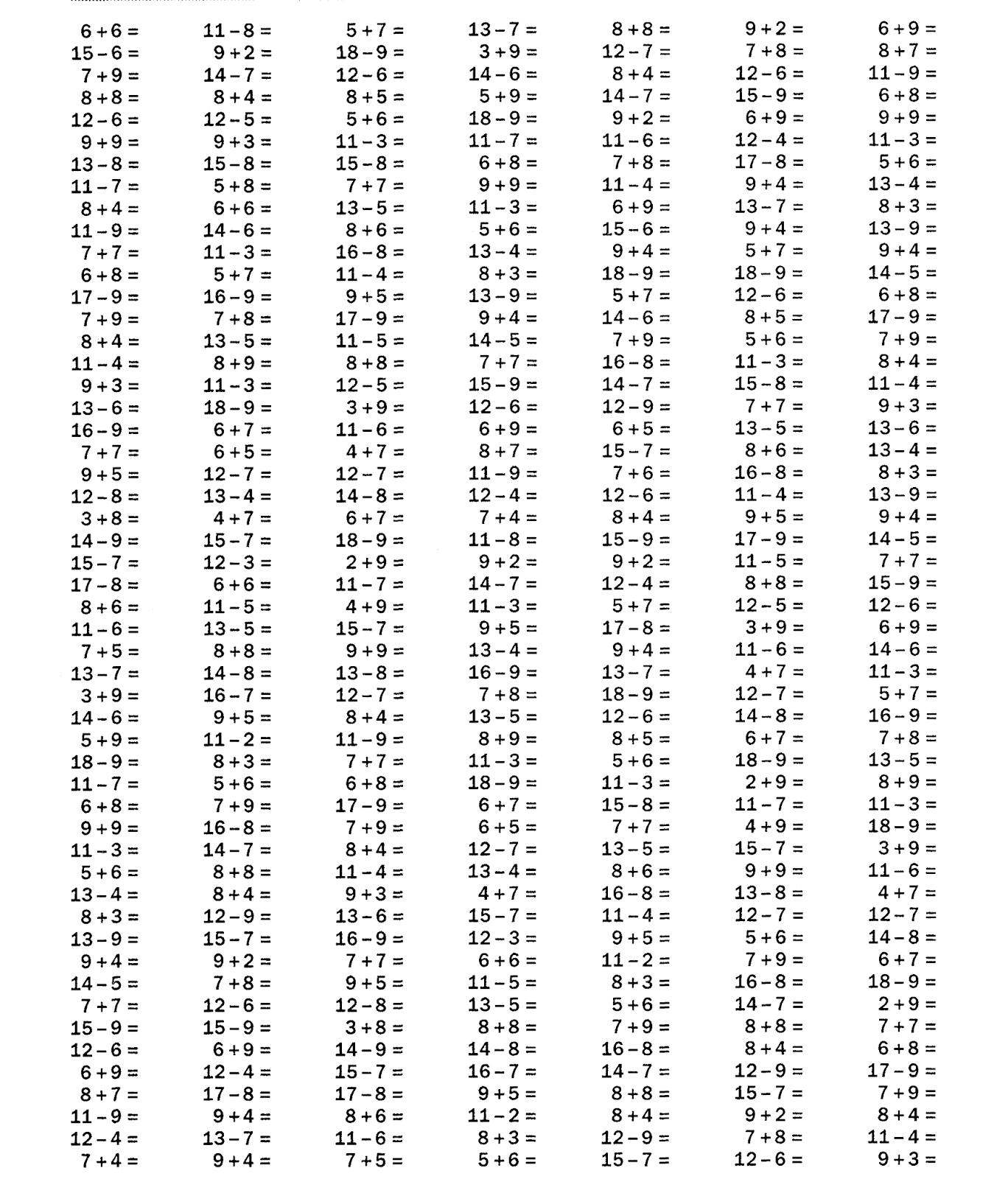 Примеры по математике 1й класс