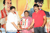 Malligadu Marriage Bureau audio platinum disk function-thumbnail-18