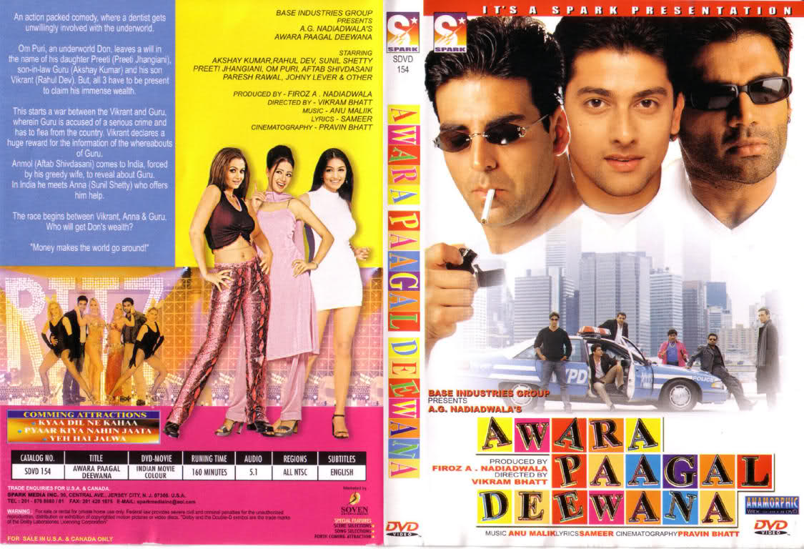 awara pagal dewana comedy 3gp : superstar mario bros the movie part 2